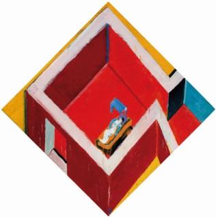 "1. ""Habitación roja con figura"" (2005), de Juan Navarro Baldeweg.jpg"