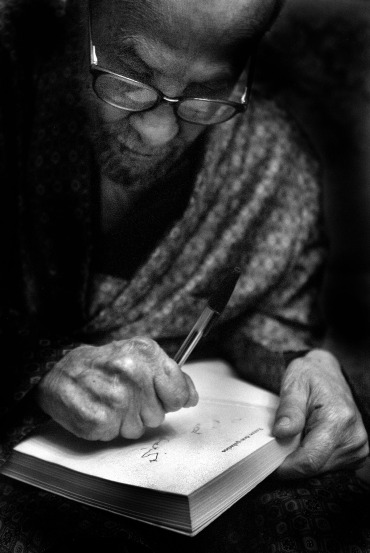 4. Naguib Mahfuz (1988)